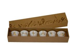 فناجين قهوة تقليدية بالخط العربي