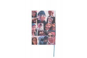 NOTEBOOK - BEDOUIN FACES, Large