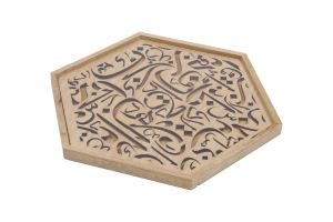 HEXAGONAL TRAY WITH PLEXI LETTERS-Beige
