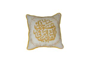"""Embroidered Cushion with Arabic Calligraphy """"Amman, My Heart"""" 30x30 - Yellow"""
